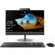 All In One PC Lenovo 520-22IKU i3-7020U 4GB/1TB/DVDRW/21.5