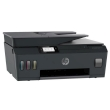 HP Smart Tank 615 MFP ADF/ Fax/ Wireless printer