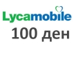 Lycamobile kredit 100 den.