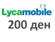 Lycamobile kredit 200 den.