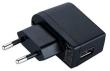 Doogee universal smartphone charger
