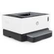 HP Neverstop Laser 1000w wireless printer