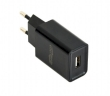 USB Universal Power Charger 2.1A Energenie Black 03