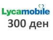 Lycamobile kredit 300 den.