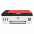 HP Smart Tank 519 MFP Wireless Printer White/ Red