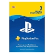 PlayStation Plus 3-Month Membership