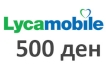 Lycamobile kredit 500 den.
