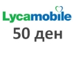 Lycamobile kredit 50 den.