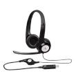 Headphones Logitech H390 Stereo Headset USB