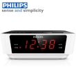 Digital Tuner & Alarm Clock Philips AJ3115 White