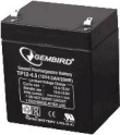 UPS Battery 12V 4.5AH