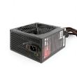 PSU 450W Gembird Black Box Power