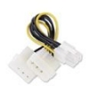 Cable Power Internal For PCI express 6 Pin