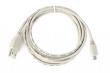 Cable USB 2.0 A-plug Mini 8P 1.8m