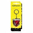 Cyberpunk 2077 Samurai Logo Metal Keychain