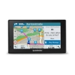 GPS Navigator Garmin Drive 5 PLUS Travel EU