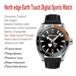 North Edge Sport Watch Earth Silver