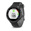 Garmin Smartwatch Forerunner 235 Gray