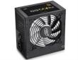 PSU 550W Deepcool DQ550ST 80Plus Gold Black