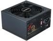 PSU 480W Gigabyte Hercules Pro 480, Silent 12cm Fan, Real Power, Black