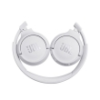 Headphones JBL Stereo Tune 500BT Bluetooth White