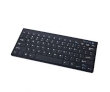 Keyboard KB-BT-001 Bluetooth Slimline Black