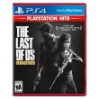 Game PS4 - The Last Of Us