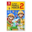 Game Nintendo - Super Mario Maker 2