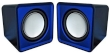 Speakers 2.0 Omega Surveyor Blue USB
