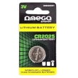 Battery CR2025 Omega 1pcs blister pack