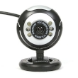 Camera Omega C12 Value Line 12Mp Black/Silver w/Microphone and LED