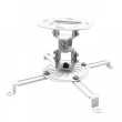 Projector Ceiling mount SBOX PM-18