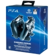 PS4 Controller Charging Station - PowerA