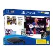 PlayStation 4 500GB Slim + FIFA21