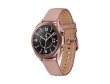 Samsung Galaxy Watch 3 R850 41mm StainlessSteel Bronze