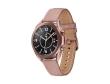 Samsung Galaxy Watch 3 R850 41mm StainlessSteel Bronze