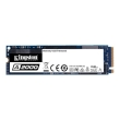 SSD M.2 Kingston NVMe A2000 250GB PCIe 3.0x4 256bit enc.