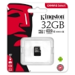 Secure Digital Micro Kingston 32GB SDHC Canvas Select cl10 UHS-I 80MB Read
