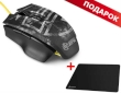 Mouse Sharkoon SHARK ZONE M50 Gaming Laser 8200 DPI USB w/Yellow LED + GRATIS Mouse Pad 1337