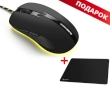 Mouse Sharkoon SHARK ZONE M52 Gaming Laser 8200 DPI USB w/RGB + GRATIS Mouse Pad 1337