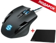 Mouse Sharkoon SKILLER SGM1 Gaming 10800 DPI USB w/RGB & Weight Tuning + GRATIS Mouse Pad 1337