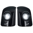 Speakers 2.0 Genius SP-U115 Black