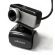 Camera USB WS-258 w/microphone