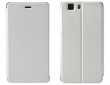 Flip Case for DOOGEE X5 / X5 Pro Leather White