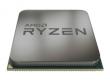 CPU AMD Ryzen 5 3600X Six-Core 3.8GHz AM4 35MB TRAY w/o Cooler